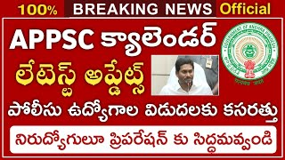 APPSC Calendar 2021 Latest Updates   AP Police Constable and SI Notification 2021 latest updates