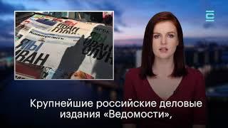 Бизнес-СМИ не посмели написать о коррупции главы госбанка ВТБ Костина