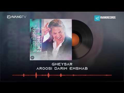 Gheysar - Aroosi Darim Emshab (Клипхои Эрони 2019)