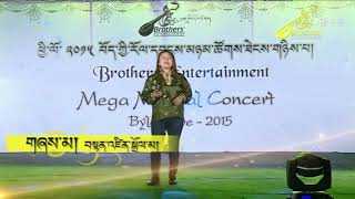 Tibetan Musical Concert At Bylakuppe 2015 (Tenzin Dolma) Tibetan Song Sa Kyipo