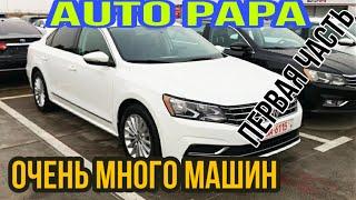 Цены на авто в Грузии на начало декабря 2019 на рынке Autopapa. Часть первая.