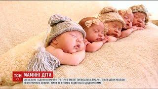 Як в Одесі одинокій матері доводиться виховувати 5 діток