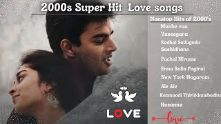 2000s Super Hit Love Songs | 2000s Tamil Evergreen Love Songs | JukeBox-2 | Comali Sounds