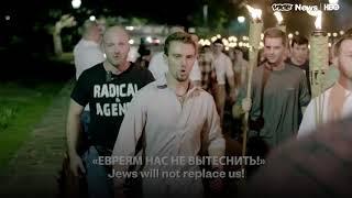 Как США хранит память жертв Холокоста, и кто они – американские евреи?