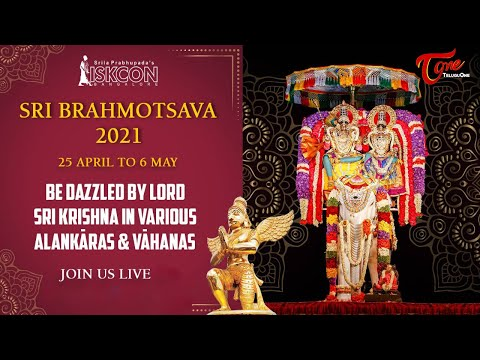 Sri Brahmotsava 2021 Live Invitation of Lord Sri Krishna in various Alankaras Vahanas BhaktiOne