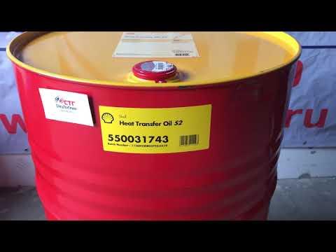 Shell Heat Transfer S2 Oil