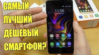 Самый лучший дешёвый смартфон? Oukitel C5 Pro