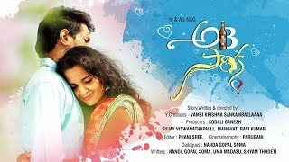 abhi audio songs