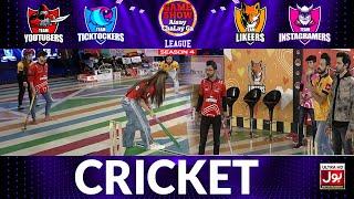 Cricket Game   Game Show Aisay Chalay Ga League Season 4   Danish Taimoor Show   TikTok