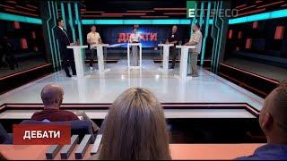 Еспресо: Дебати | 7 червня