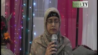 16 Har Ek Shaam-o-Sahar se Pehle by Syeda   - YouTube
