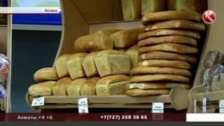 Хлеб в Казахстане пекут с ядом, заявляют депутаты