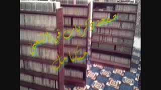 تحميل اغاني خالد الاحمد / ودعتها MP3