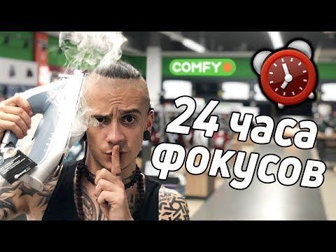 Майор и магия 24 и 25 серии смотреть онлайн