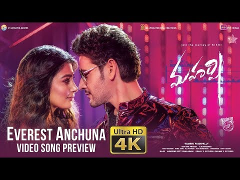 Everest Anchuna Video Song Preview | Maharshi