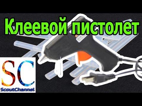 Термоклеевой пистолет c палочками термоклея  из Китая с AliExpress