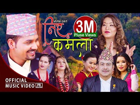 "Nirkamala ""निरकमला"" | Saroj Lamichhane | Rekha Lama | New Nepali Lok Dohori Song | 2021|2077"