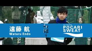 遠藤航選手が地元でサッカー少年と初蹴り