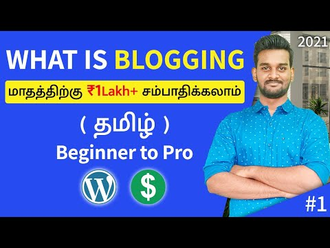 What is Blogging in Tamil   How to Start a Money Making Blog for Beginners in 2021