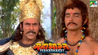 कैसे बचे बर्बरीक दुर्योधन से? | महाभारत (Mahabharat) | B R Chopra | Pen Bhakti
