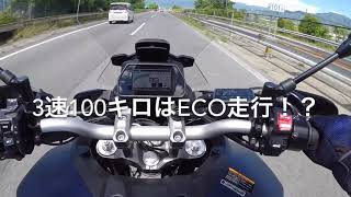 【TRACER900GT】100km/h走行時の各ギアの回転数は!?