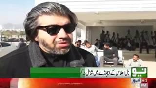 Fara Reforms Issue | Neo News