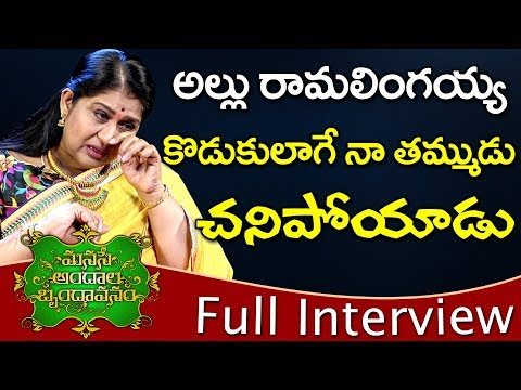 Actress Kavitha Exclusive Interview   Frankly Speaking   YOYO TV Interviews