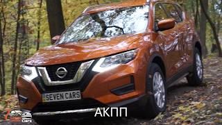 Осмотр Nissan X-trail 2,5 Auto - аренда авто в Киеве. SevenCars