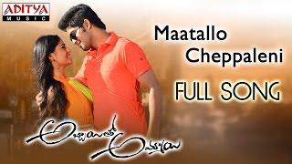 Maatallo Cheppaleni song Lyrics - Abbayitho Ammayi
