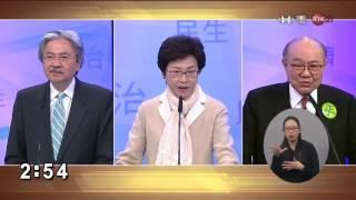 【2017行政長官選舉辯論】(足本) 第4節【共四節】