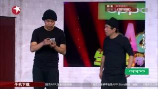 生活大爆笑GAG Concert之精彩片段:天下无贼20150418