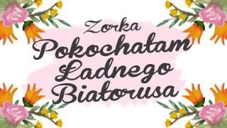 Zorka-Pokochałam Ładnego Białorusa