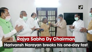 Rajya Sabha Dy Chairman Harivansh Narayan breaks his one-day fast - Download this Video in MP3, M4A, WEBM, MP4, 3GP