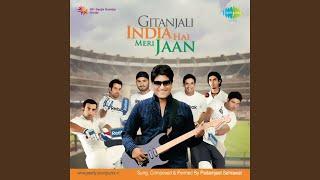 India Hai Meri Jaan - YouTube