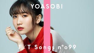 YOASOBI - 優しい彗星  / THE FIRST TAKE