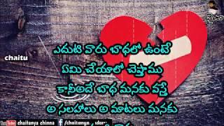 My Love feelings | chaitanya chinna |