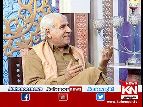 Good Morning 12 March 2020 | Kohenoor News Pakistan