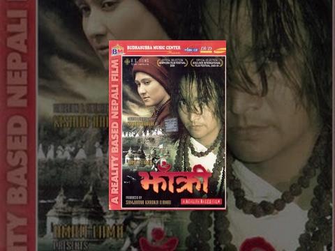 Jhakri | Nepali Movie