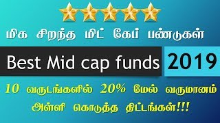 best mutual funds for 2019 in tamil - Thủ thuật máy tính
