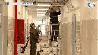 В Боровичском доме-интернате для престарелых и инвалидов идет капитальный ремонт