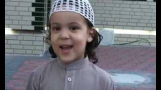 Young child reading quran