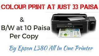 epson l380 printer