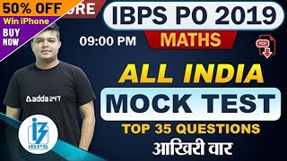 IBPS PO 2019 | Maths | All India Mock Test