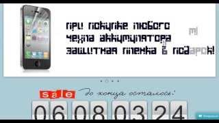 Маркетинговый экспресс аудит сайта интернет магазина ida4ehol ru