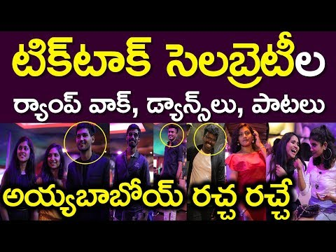 Tik Tok Stars Meet Up Event In Hyderabad 2019
