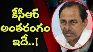 LIVE: Telangana Cabinet Analysis by Ravipati Vijay & Margam | Expansion | TS Cabinet 2019 | TV5 News