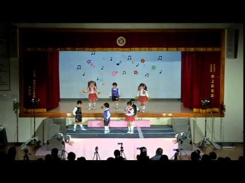 田上幼稚園 平成26年度おゆうぎかい 午前の部-8