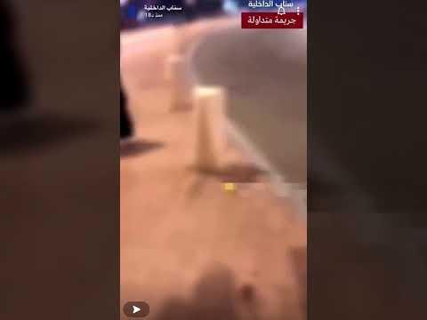 شرطة الخبر: القبض على المتلفظ بألفاظ مسيئة وخادشة للحياء على امرأتين