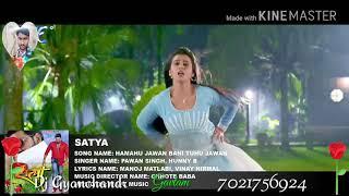 Hamau Jawan Banii Tuhoo Jawan Mazza Luta Dj Gyanchandr Remix