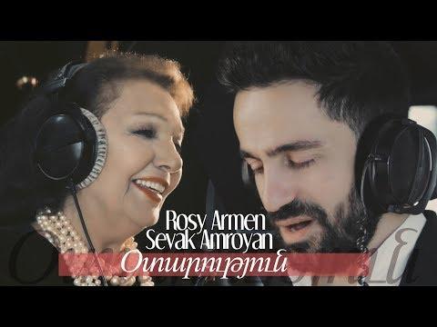 Sevak Amroyan & Rosy Armen - Otarutyun (Official Music Video)
